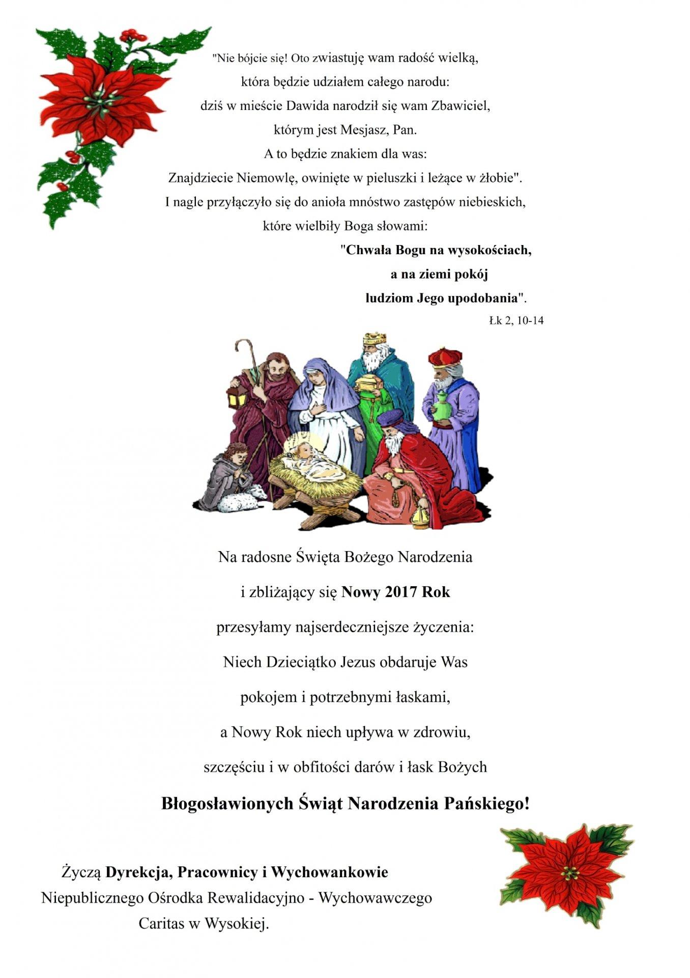 Życzenia na Boże Narodzenie 2016